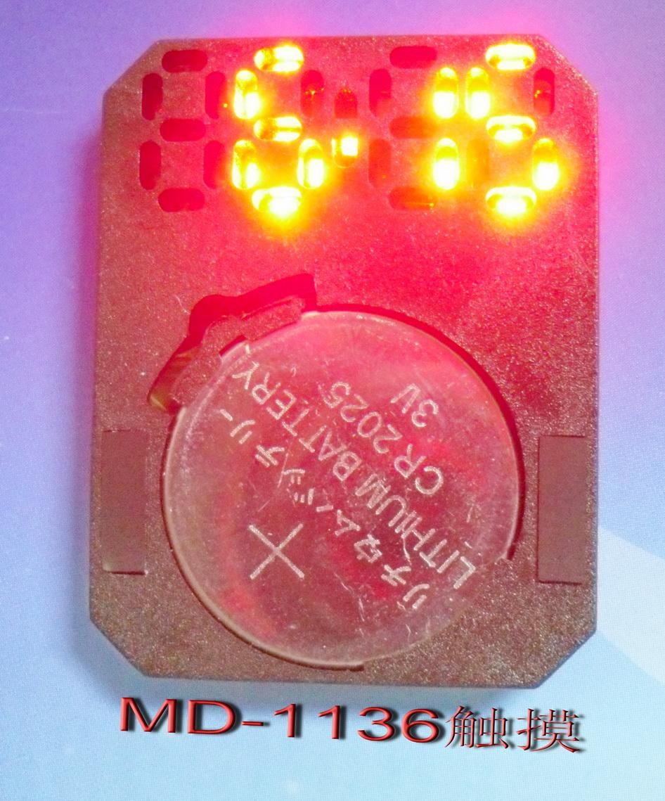 MD-1136触摸