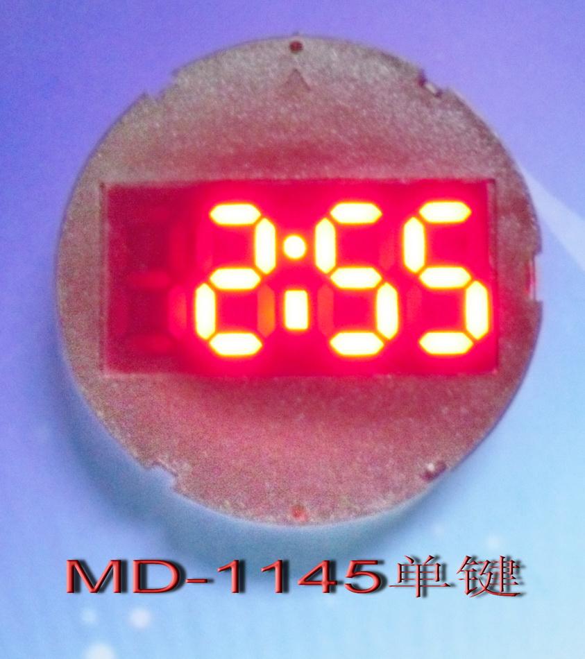 M-1145单键