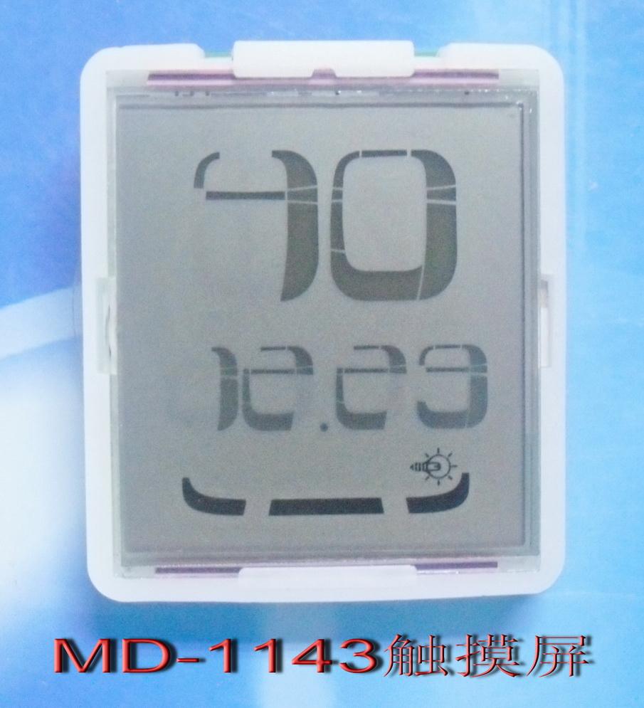 MD-1143触摸屏